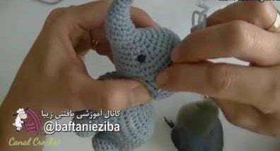 آموزش عروسک بافتنی فیل