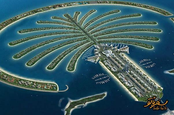 جزیره پالم جمیرا دبی