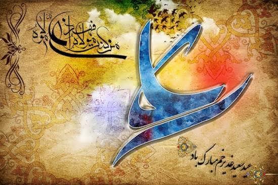 عکس نوشته غدیر خم
