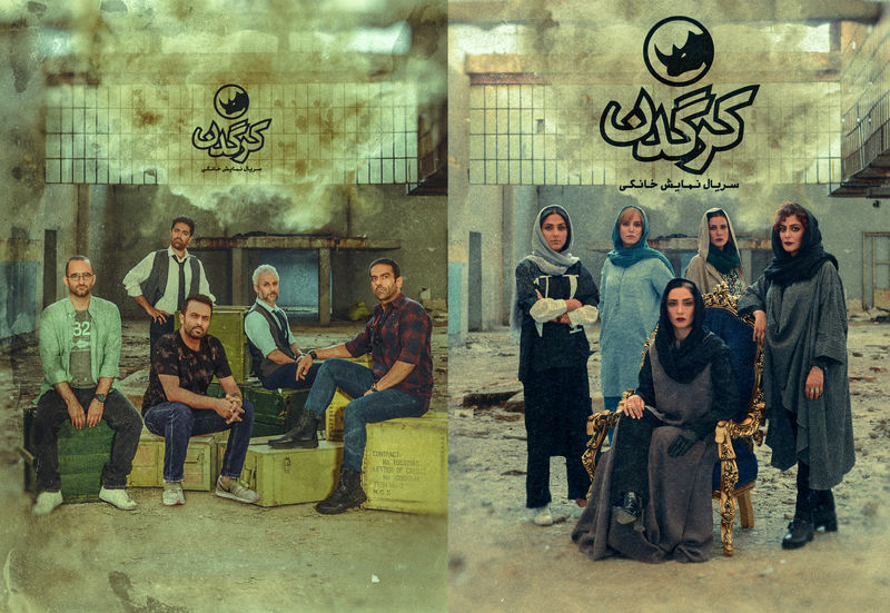 Photo of سریال کرگدن قسمت 1تا 5 + خلاصه داستان اسامی بازیگران عکس های سریال