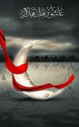 عکس استوری ماه محرم + متن و جملات مخصوص ماه محرم ۹۸
