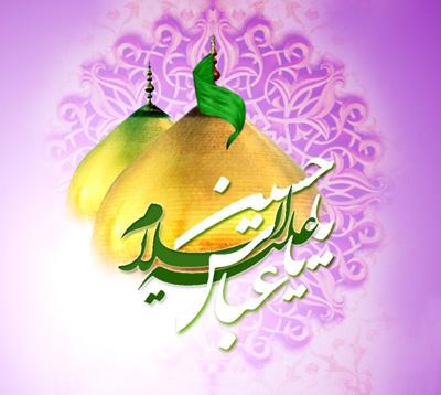 اشعار زیبا در مورد امام حسین و شهدای کربلا
