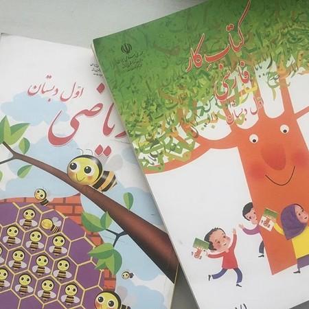 Photo of دانلود آهنگ بوی ماه مهر + دانلود باز آمد بوی ماه مدرسه بوی بازی های راه مدرسه