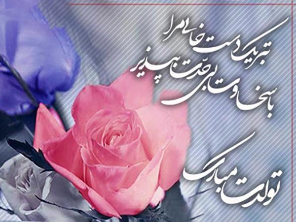 متن تبریک تولد دایی + عکس نوشته برای تبریک زادروز دایی عزیز
