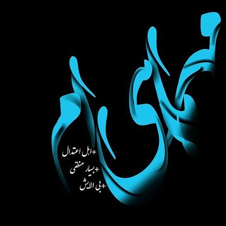 Photo of متن تبریک تولد همسر متولد مهر + عکس نوشته های همسر مهر ماهی
