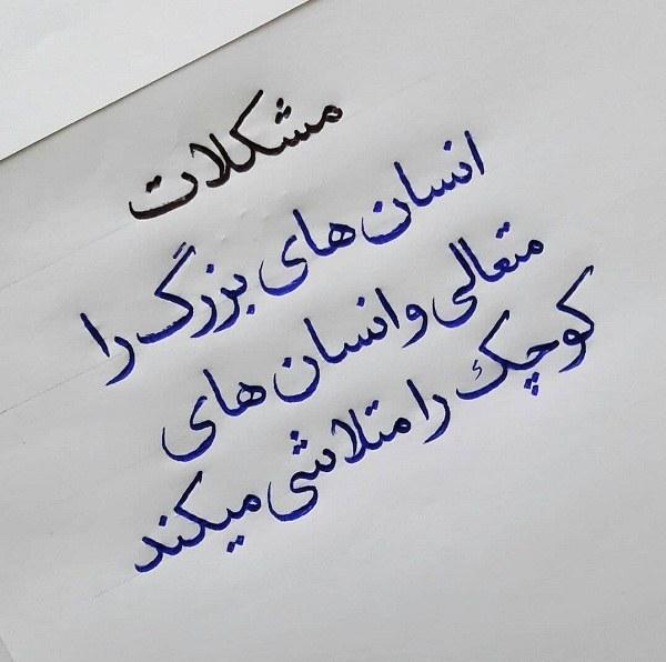 Photo of عکس نوشته های زیبای خودکار + متن و جملات بسیار زیبای خودکاری روی کاغذ