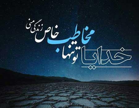 Photo of عکس پروفایل افسردگی + تصاویر نوشته دار و متن غمگین افسردگی شدید