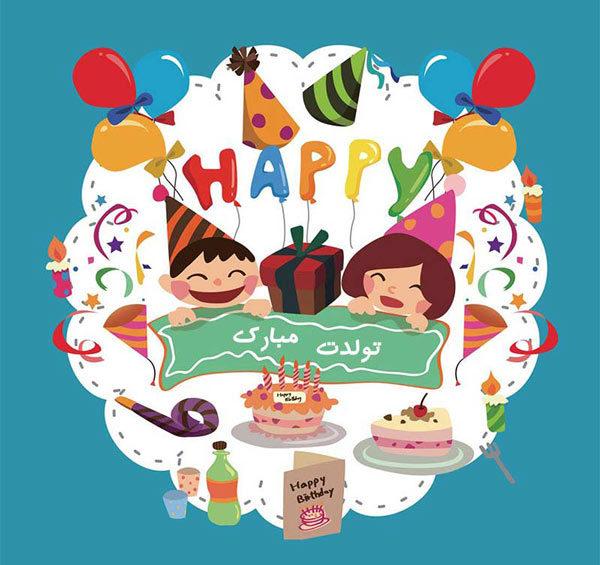 متن تبریک تولد پسر خاله و دختر خاله