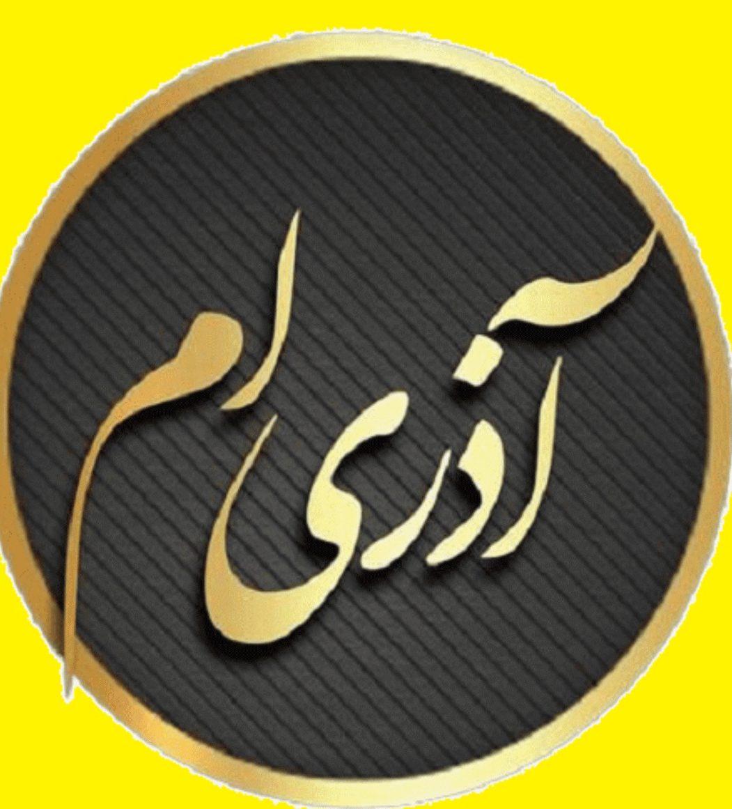 Photo of جملات تبریک تولد همسر متولد آذر + عکس پروفایل متولدین آذری