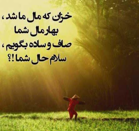 جملات سلام عاشقانه