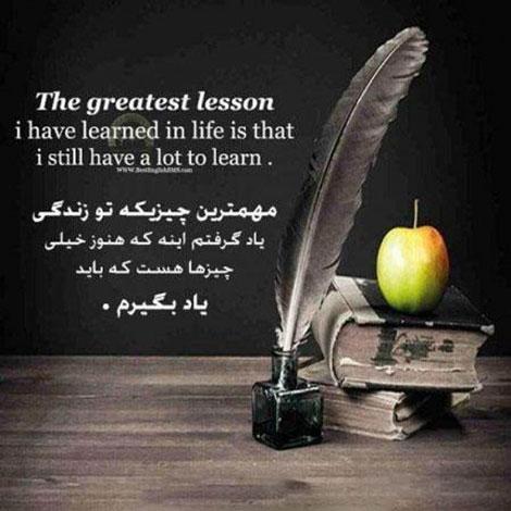 جملات مغرورانه انگلیسی با ترجمه فارسی + عکس نوشته های انگلیسی