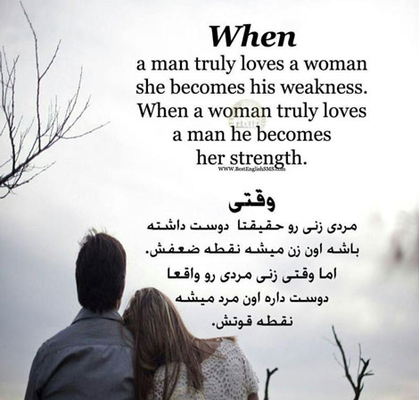 جملات مغرورانه انگلیسی با ترجمه فارسی