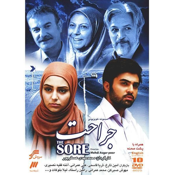 Photo of اسامی بازیگران سریال جراحت + داستان و عکس های سریال و زمان پخش