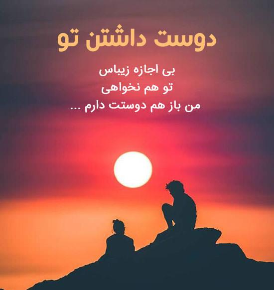 Photo of شعر نو غمگین + مجموعه اشعار غمناک و سوزناک بسیار زیبا