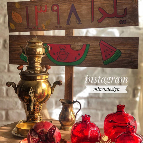 تزیین سفره شب یلدا + میوه آرایی و سفره آرایی با طرح های زیبا