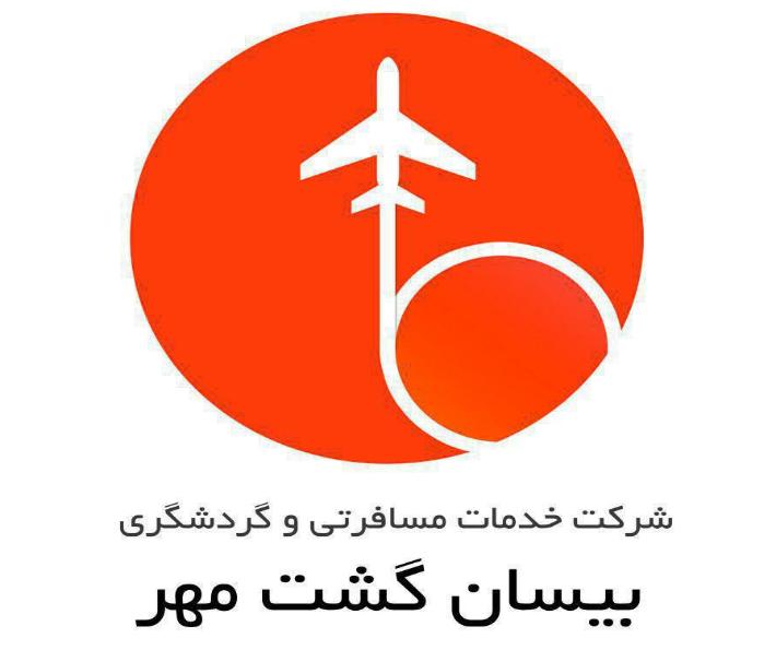 در نوروز زمینی به باکو زمینی سفر کنیم یا هوایی؟