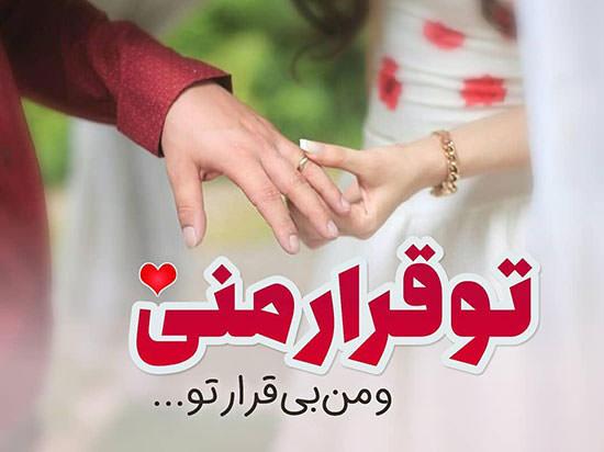 جملات عاشقانه کپشن + متن و عکس نوشته های احساسی برای اینستاگرام ...