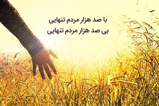 شعر عاشقانه رودکی