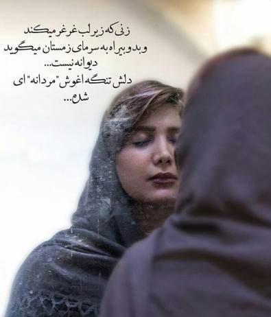 متن در وصف زن