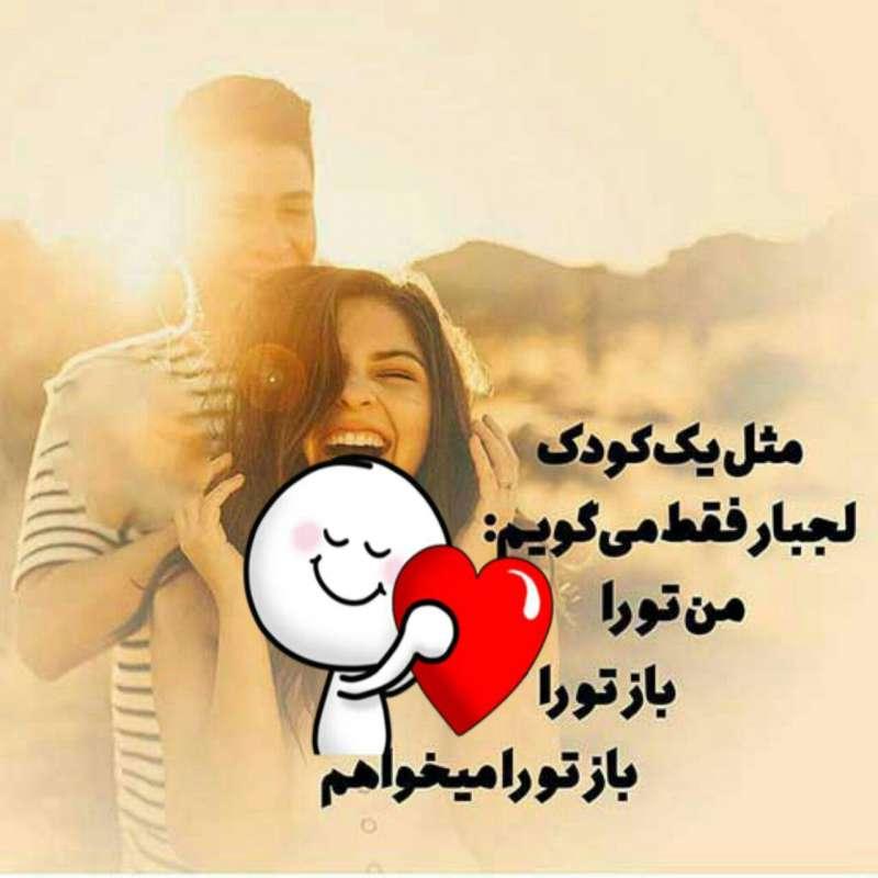 جملات عاشقانه و رمانتیک بلند