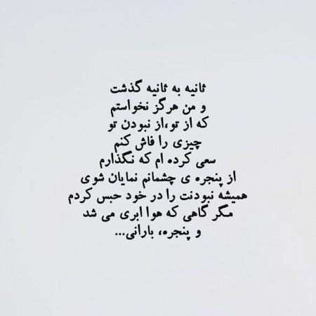متن طولانی غمگین