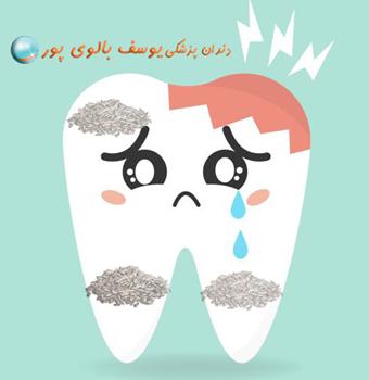 مواد غذایی آسیب زننده به دندان