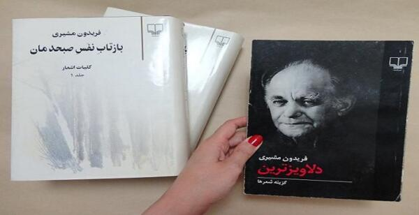 4 کتاب که برای هدیه دادن به شخصی که دوستش دارید مناسب هستند