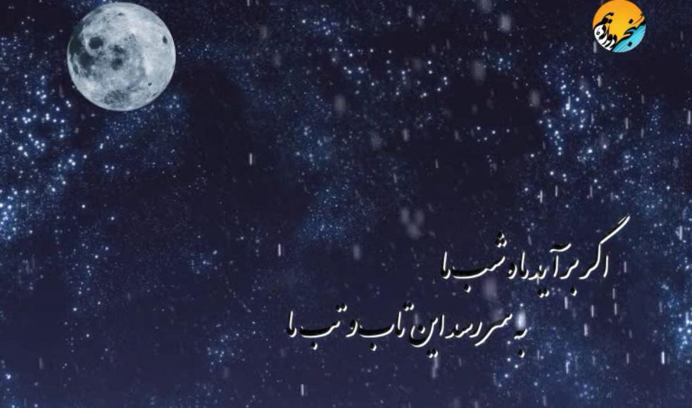متن عاشقانه در مورد آسمان