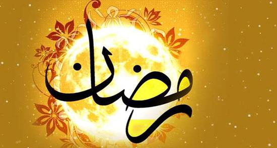 جملات قبولی نماز و روزه + متن های انرژی دهنده برای افراد روزه دار در ماه رمضان