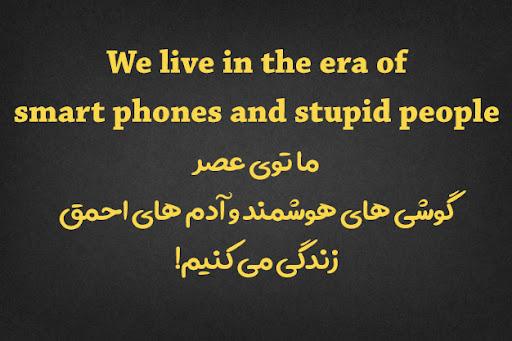 جملات خاص انگلیسی با ترجمه فارسی