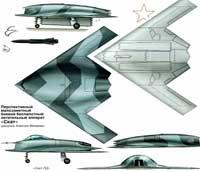 شیوه کنترل هواپیمای جاسوسی آمریکا بوسیله ایران