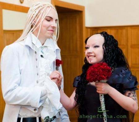 دختر و پسر جهنمی