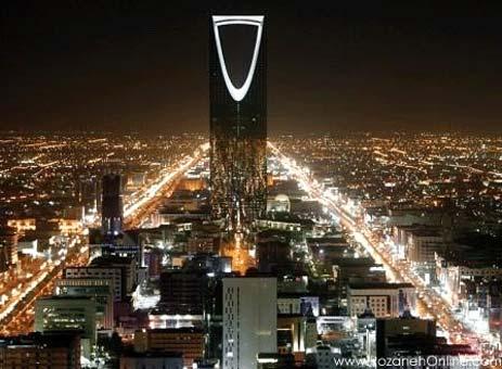ریاض - عربستان سعودی