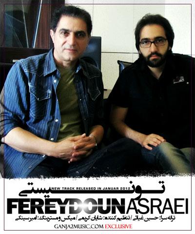 Fereydoun Asraei - To Nisti