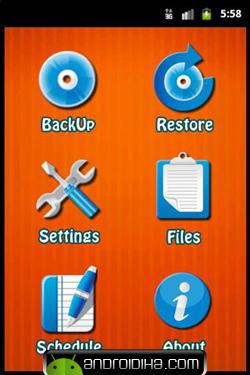 بک آپ گیر حرفه ای xBackUP v1.0