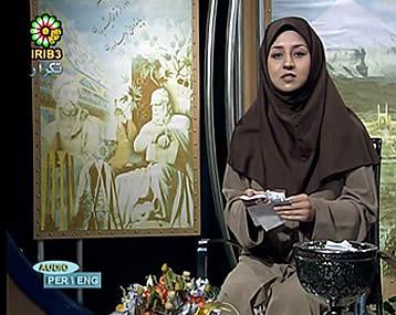 ایران اختلال پخش برنامه شبکه های IRIB در ماهواره Hot Bird 8 را محکوم کرد