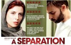 «جدایی نادر از سیمین» نامزد دریافت 2 جایزه اسکار شد