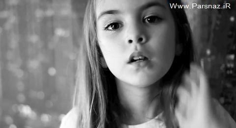 غوغای، موزیک ویدیو این دختر در اینترنت