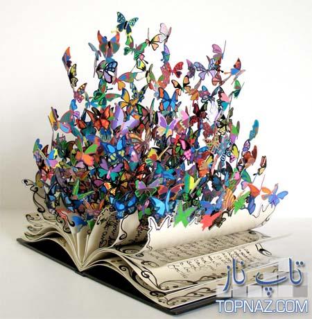 زیباترین کتاب تزیین شده را ببینید !