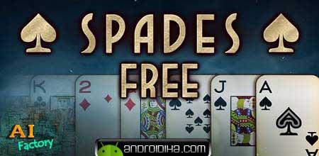 بازی ورق حکم Spades Free v1.05 آندروید