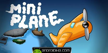 بازی جذاب Mini Plane v4.2.9
