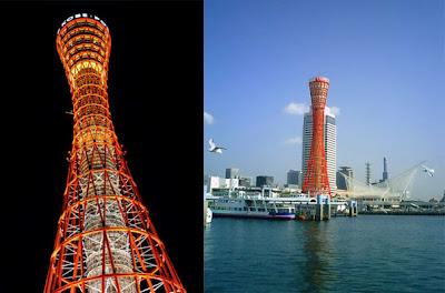 بندر برج کوبه (ژاپن)