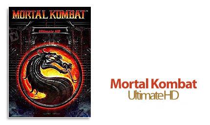 دانلود Mortal Kombat Ultimate HD v2 – 2012 – بازی مورتال کامبت