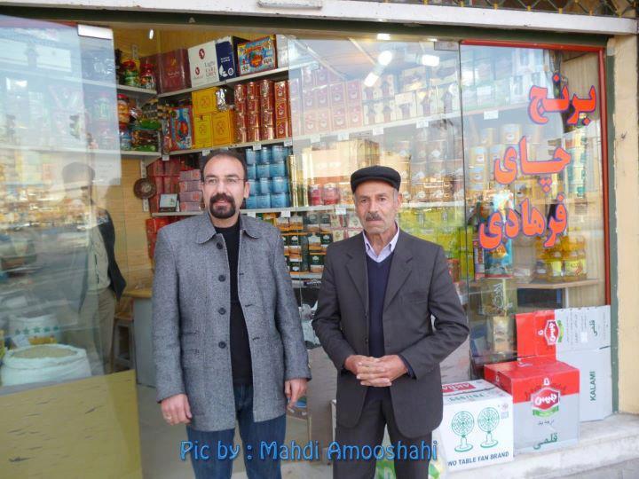 تصویری از پدر و برادر اصغر فرهادی