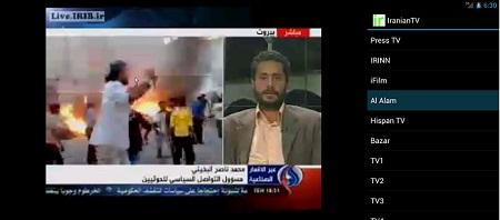 نرم افزار مشاهده تلوزیون ایرانی برای آندروید