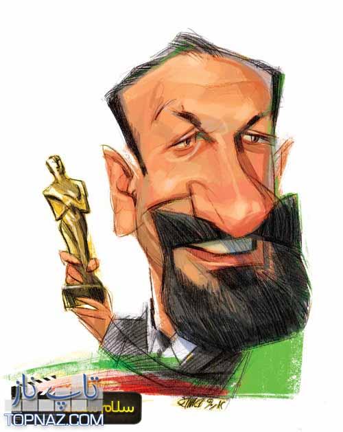 کاریکاتور های اصغر فرهادی