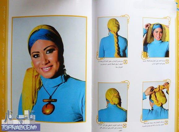 آموزش گره زدن شال و روسری