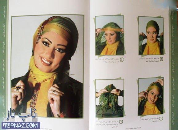 آموزش بستن روسری دختران ایرانی