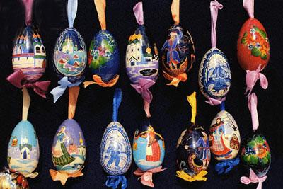Egg haftsin
