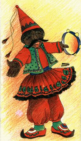 حاجی فیروز
